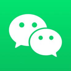 2020微信iPhone版下载 v1.2.6 苹果版