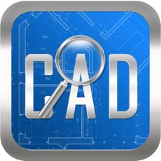 CAD快速看图iPhone版下载 v5.5.9 苹果版