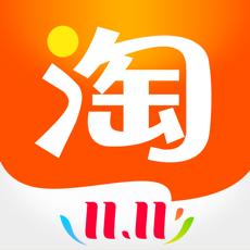 淘宝iPhone版下载 v9.1.1 苹果版