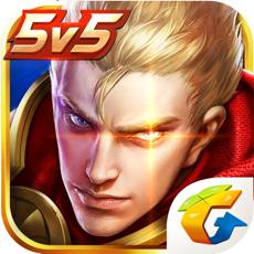 王者荣耀iPhone版下载 v1.15.1.2 苹果版