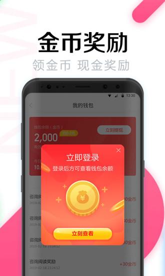 WiFi万能密码2020手机版下载