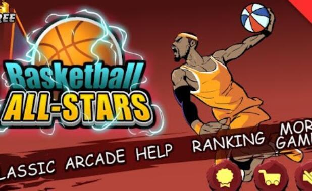 篮球全明星赛安卓版下载