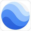 谷歌地球2020手机版下载 v9.3.4.9 最新版