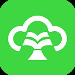 智慧云人人通2020手机版下载 v5.3.0 最新版