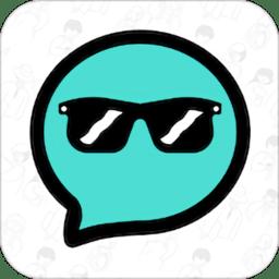 闪闪群2020手机版下载 v1.0.0 最新版