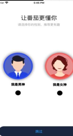 番茄美剧安卓版下载