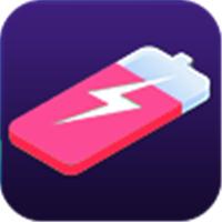 手机智能省电管家2020手机版下载 v1.0.2 最新版