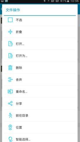 搜索重复文件安卓版下载