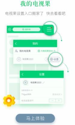 剧简影视安卓版下载