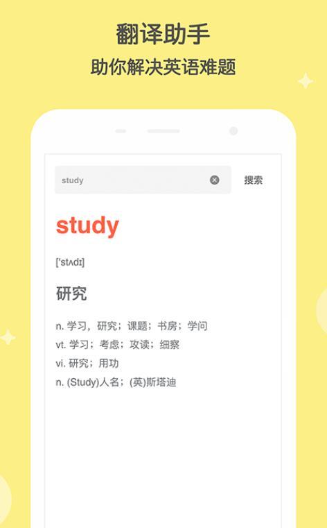 作业答案安卓版下载