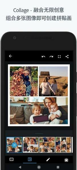 Adobe Photoshop Express Premium下载