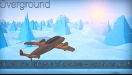 贴地飞行安卓版下载