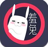羞兔动态壁纸2020手机版下载 v3.2.8 最新版