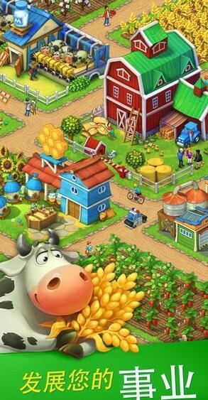 梦想城镇ios版下载