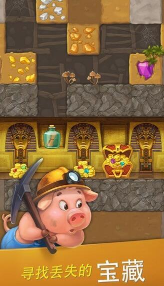 梦想城镇ios游戏下载
