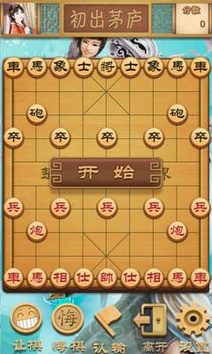 apk单机游戏下载_单机游戏美女象棋apk安卓包下载|单机游戏美女象棋手游下载 v1.0.1 ...