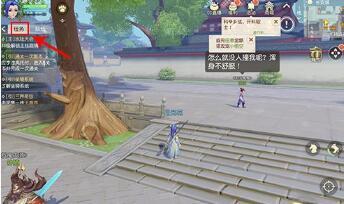 梦幻西游三维版支线怎么做任务 梦幻西游支线任务攻略