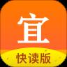 宜搜小说快读版2020安卓版 v3.6.0 官方下载