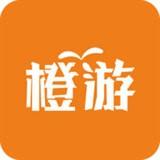 橙游2020手机安卓版app v1.7.1 官方下载