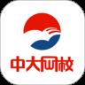中大网校2020最新安卓版app v4.62 官方下载