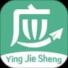 应届生求职2020手机安卓版app v6.1.1 官方下载