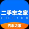 二手车之家2020手机安卓版app v8.1.0 官方下载