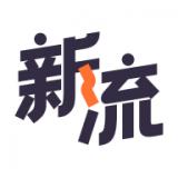 flow新流2020手机安卓版app v3.3.0 官方下载