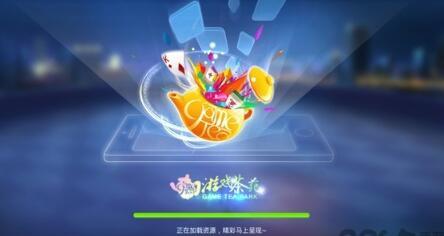 浙江龙城游戏茶苑手机版安卓下载