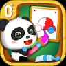 宝宝小画板手机安卓版app v9.45.10 官方下载