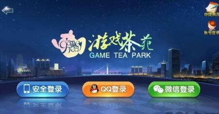 茶苑接龙手机版安卓下载