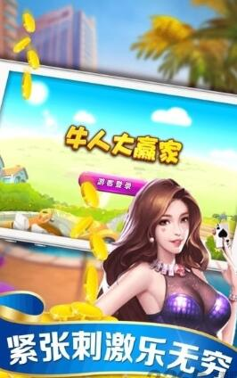 丽水茶苑辅助app安卓版下载