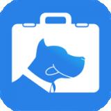 税狗服务人2020手机安卓版app v0.1.2 官方下载