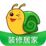 修嗒嗒官网下载 v7.2.03 最新版