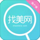 找美网商户端手机安卓版app v4.3.7 官方下载