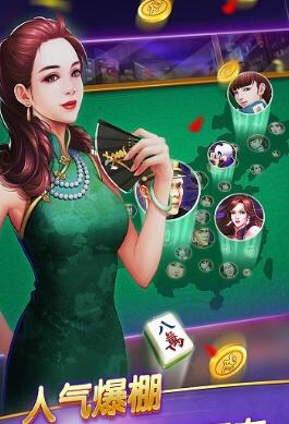 2020腾讯欢乐麻将全集新版游戏下载