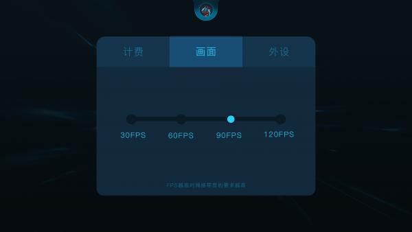 斗龙云电脑app下载