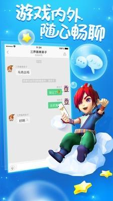 网易梦幻西游助手app下载
