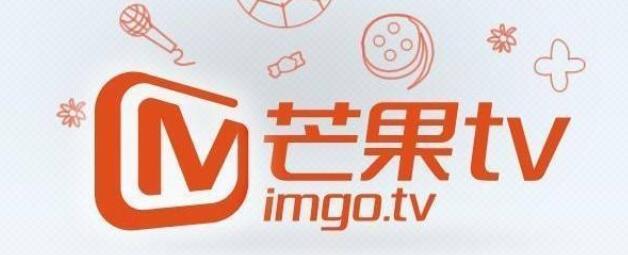 芒果TV会员怎么取消自动续费?取消芒果连续包月的方法