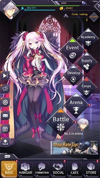 绘境少女安卓版游戏下载