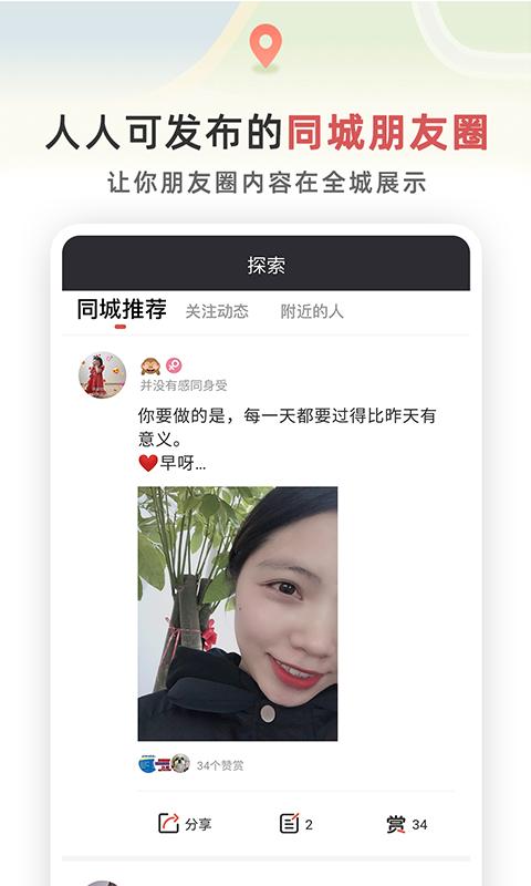 红信app下载