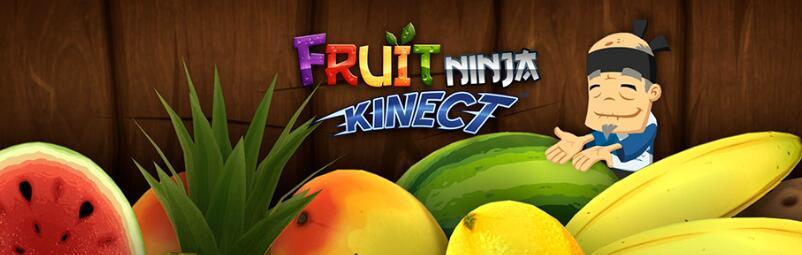 水果忍者怎么得高分 水果忍者得高分技巧