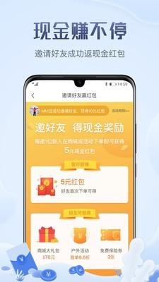 两步走app下载
