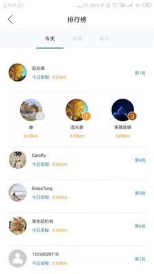 MeMover安卓版app下载