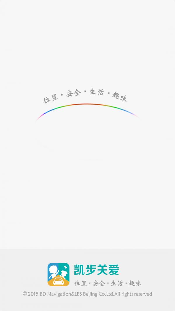 凯步关爱app下载