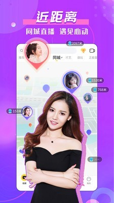 KK唱响app下载