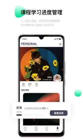 MNA偶像学院app下载