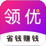 领优生活官方安卓版下载 v0.0.3