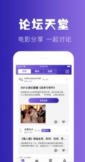 天堂电影app下载