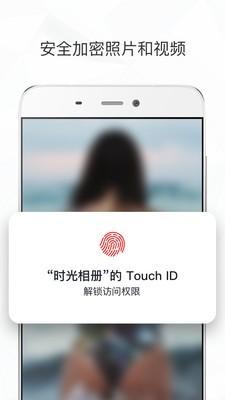 新海诚滤镜app下载