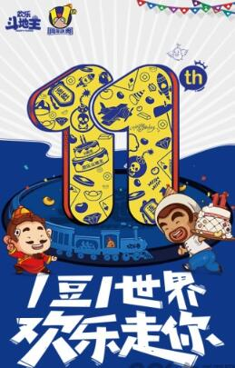欢乐斗地主微信版游戏下载